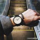 手錶男 手錶男女學生韓版簡約潮流ulzzang休閒大氣黑白個性原宿風情侶錶 1995生活雜貨 NMS