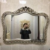 歐式皇冠浴室鏡衛生間鏡玄關鏡梳妝鏡衛浴壁掛鏡子防水防潮 80*60CM mks免運
