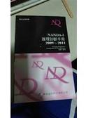二手書博民逛書店《NANDA-I護理診斷手冊2009~2011》 R2Y ISBN:9789861941158
