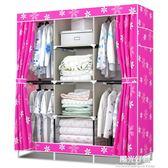 衣櫃衣櫥簡易布組合布藝牛津布加固摺疊鋼架雙人大號 igo全館88折