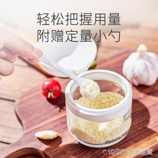 調料盒家用調料罐子組合套裝調味罐鹽罐廚房調料瓶糖罐收納盒 1995生活雜貨