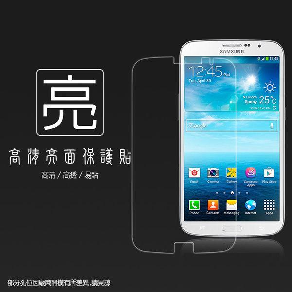 ◆亮面螢幕保護貼 SAMSUNG 三星 i9200 Galaxy Mega 6.3 保護貼 亮貼 亮面貼