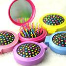 彩虹氣墊按摩梳 便攜式折疊梳 化妝鏡-艾發現