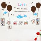 壁貼 愛心熱氣球相框 創意壁貼 無痕壁貼 壁紙 牆貼 室內設計 裝潢【YP1442】Loxin