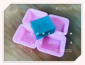 心動小羊^^長方形72%全英文橄欖、馬賽4連、4孔皂模矽膠模巧克力模具 蛋糕模 手工皂 矽膠模具
