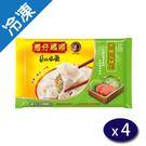 灣仔碼頭高麗菜豬肉水餃 (940G/盒)X4【愛買冷凍】