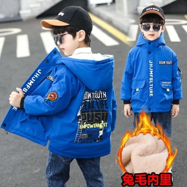 羽絨外套男孩7Plus 洋氣秋冬男寶寶棉衣 中大童韓版外套羽絨服 兒童加絨潮流夾克外套