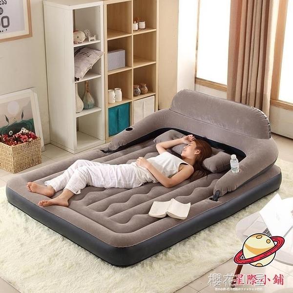 conwr 充氣床墊 雙人家用氣墊床 加厚單人沖氣床墊戶外便攜空氣床QM『星際小舖』