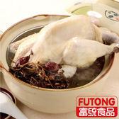 《簡單覆熱即可品嚐》【富統食品】金線蓮燉雞2.5kg(約4人份)