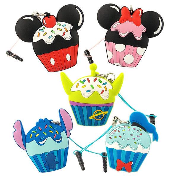 【Disney】 多功能可愛造型夾子式耳機防塵塞捲線器吊飾-蛋糕系列