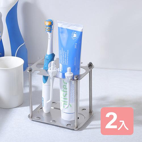《真心良品》不鏽鋼多功能電動牙刷架-2入組