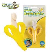 美國 BABY BANANA Brush 心型香蕉牙刷 寶寶固齒器 BR003