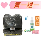 買1盒口罩送1瓶次氯酸水~鼻恩恩BNN 3D立體(黑色)成人醫療口罩 50入/盒 台灣製造