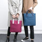 商務包時尚商務女包休閒簡約防水手提側背A4資料袋文件公文包電腦包男女  愛麗絲精品