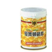 綠色生活 優質大豆卵磷脂 250g/罐