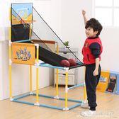 少年強兒童室內家用自動計分電子投籃機籃球架男女孩籃板運動玩具水晶鞋坊