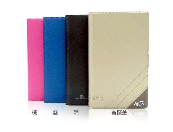 【N64雙色新鮮交貨】華碩 ASUS ZenPad 8.0 Z380KL Z380C Z380KNL Z380M 平板 保護套 皮套 平板套 平板 皮套