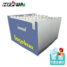 【客製化】 HFPWP 31層可展開站立風琴夾 環保無毒 專利商品 F43195-BR