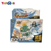 玩具反斗城 超變戰陀-寒翼鳳凰陀螺