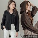 【天母嚴選】棉麻連帽排釦罩衫/上衣(共二...