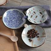 【新年鉅惠】日式餐具仿古懷舊小吃味碟圓形陶瓷小碟子5寸