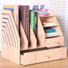 創意電腦桌上組合木質制書架桌面書櫃簡易置物架小型辦公收納架 【快速出貨】