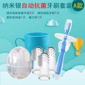 兒童牙刷 嬰兒牙刷寶寶嬰幼兒硅膠手指套牙刷軟毛訓練0-1-2-3歲兒童乳牙刷 芭蕾朵朵