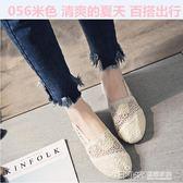 布鞋女夏老北京布鞋女鞋一腳蹬懶人鞋蕾絲鏤空透氣網面涼鞋帆布鞋 溫暖享家