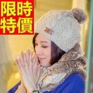毛帽厚針織-秋冬毛線麻花氣質女帽子3色62e2【巴黎精品】