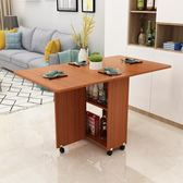 折疊餐桌 家用小戶型長方形吃飯簡約 可伸縮移動 igo薇薇家飾