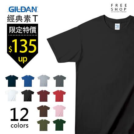 Free Shop 吉爾登GILDAN經銷商76000圓筒T滾筒TEE素色素面多色美國棉圓領短T素T恤【QGD76000】
