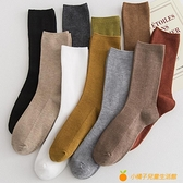 堆堆襪子女中筒秋冬純棉長筒日系長襪高筒【小橘子】