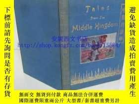 二手書博民逛書店1920年英文《中國故事》---罕見民國生活的千姿百態,珍貴照片