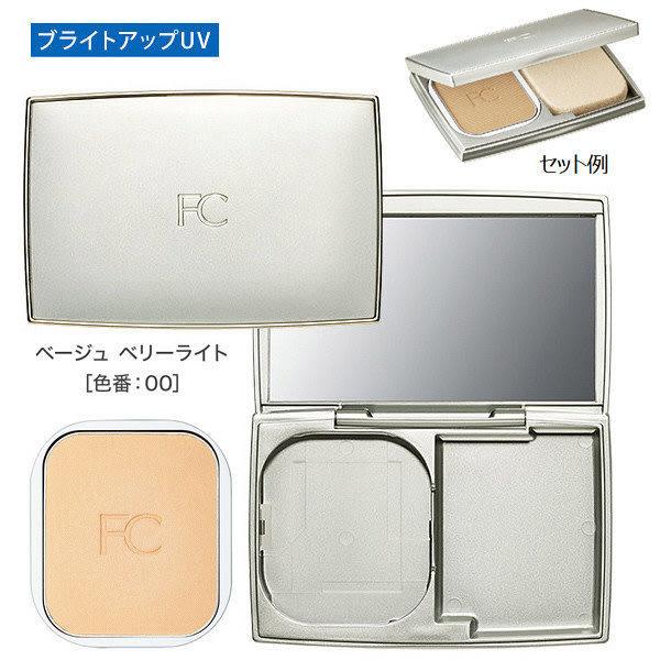 FANCL 亮彩粉餅盒 顏色00