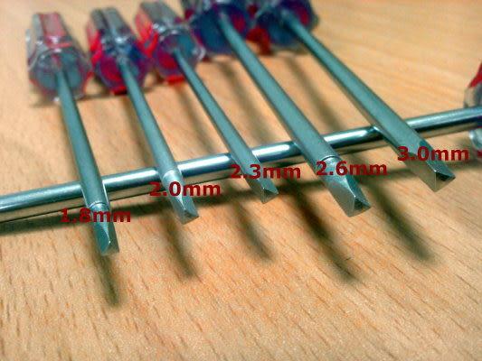 三角螺絲起子 玩具專用螺絲起子 套組(共五種尺寸)