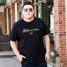大尺碼T恤男 夏季胖子短袖T恤男純棉大碼寬鬆潮流加肥加大號體恤汗衫肥仔半袖 阿薩布魯