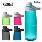 美國CamelBak CHUTE MAG 750ml 戶外運動水瓶 冷水壺 不含BPA 台灣總代理