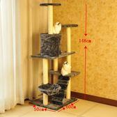 貓爬架貓玩具劍麻貓抓板貓爬樹實木跳台吊床貓窩