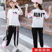 女童兩件套 女童夏裝套裝2021年新款兒童時尚洋氣網紅大童運動女孩兩件套夏季 薇薇