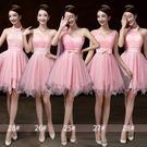 伴娘服 伴娘禮服伴娘團小禮服短款結婚晚禮服姐妹裙蓬蓬禮裙顯瘦伴娘服  禮服
