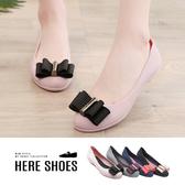 [Here Shoes]條紋壓紋立體蝴蝶結跟高3.5cm果凍鞋包鞋-ARM071