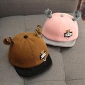 兒童帽子秋冬季寶寶鴨舌帽男童女童帽子