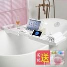 浴缸架竹制浴缸架多功能浴缸衛生間置物架板歐式浴室泡澡紅酒架伸縮支架 LX 夏季上新