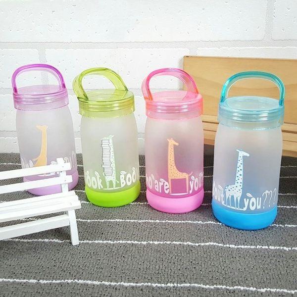 水杯【KCG100】長頸鹿手提磨砂杯270ml 水瓶 瓶子 磨砂杯 咖啡杯 隨行杯 隨身杯 水壺-123ok