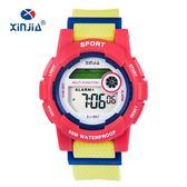 兒童電子錶 多功能兒童手表防水夜光電子表中小學生糖果色果凍表