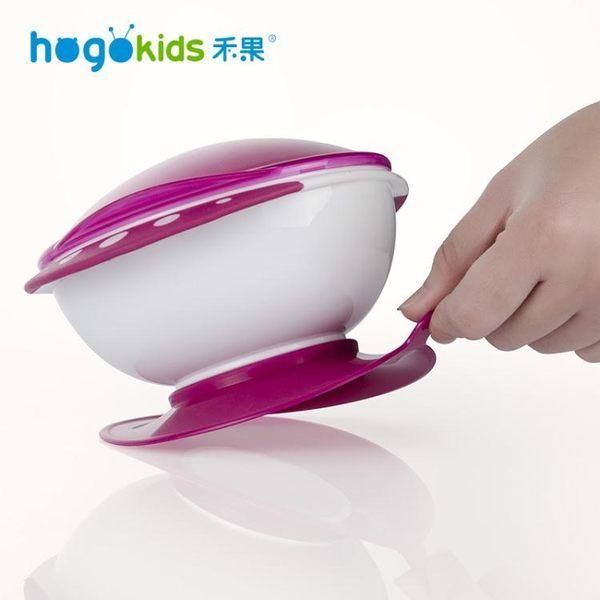 嬰兒分格吸盤碗幼兒輔食碗餐具帶蓋套裝寶寶吃飯防滑防摔【八五折免運直出】