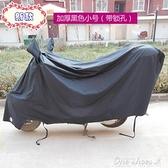 車罩 機車車罩電動電瓶踏板125車衣車套助力防曬防雨罩遮陽防塵套150 【新年優惠】