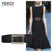 腰封 YEKO黑色腰帶女裝飾時尚百搭女士配裙子襯衫松緊彈力寬版外搭腰封 霓裳細軟