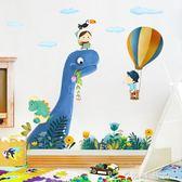 卡通幼兒園學校走廊牆壁貼紙溫馨房間裝飾品可愛恐龍自黏貼畫 WD 時尚潮流