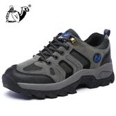 新款戶外登山鞋男鞋防滑徒步鞋跑步鞋大碼保暖加絨休閒鞋運動鞋 藍嵐